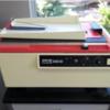 Mita 900D Copier